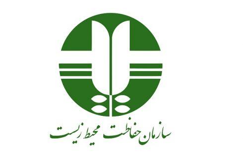 محیط بان کرمانشاهی درگذشت