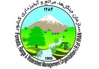 همکاری ایران با فائو در اجرای «طرح ارتقای تابآوری بخش کشاورزی در برابر توفانهای ماسه و گرد و غبار»
