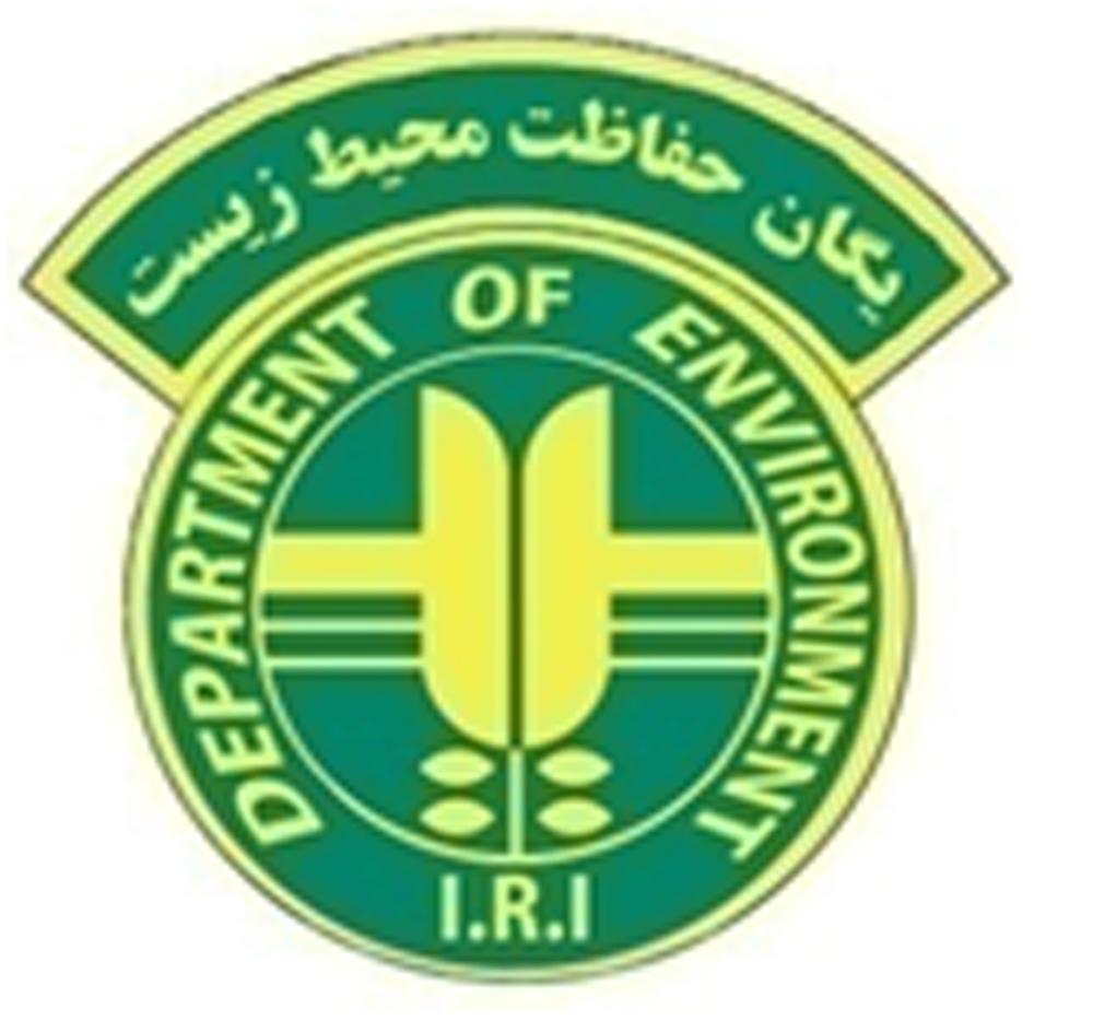مصدوم شدن محیط بان احمد رحیمی در حین مهار آتش سوزی در استان بوشهر