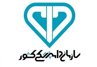 گشت مشترک دامپزشکی و محیط زیست در شهرستان سمنان
