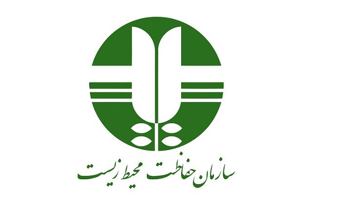 رئیس نمایندگی حفاظت محیط زیست شهرستان زیرکوه