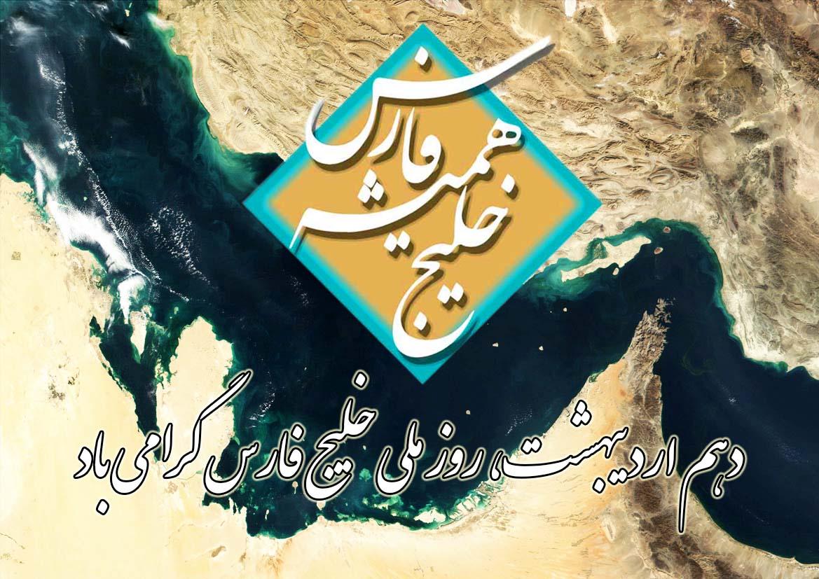 تهیه طرح حفاظت از دلفینها و لاکپشتهای خلیج فارس